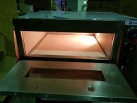 Печь для пиццы Rauder BRP-4x25P