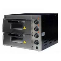 Печь для пиццы Rauder BRP2-4x25P
